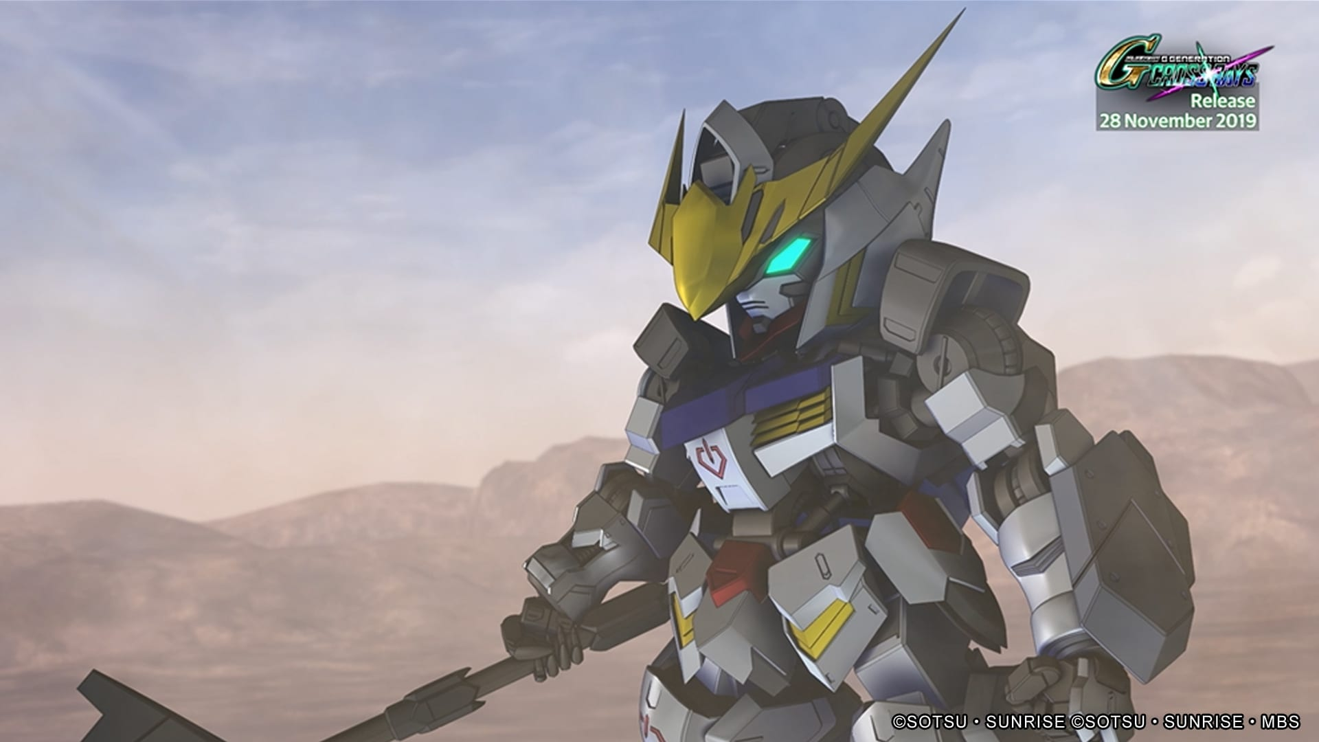 SD Gundam G Generation Cross Ray Update Version 1.30
