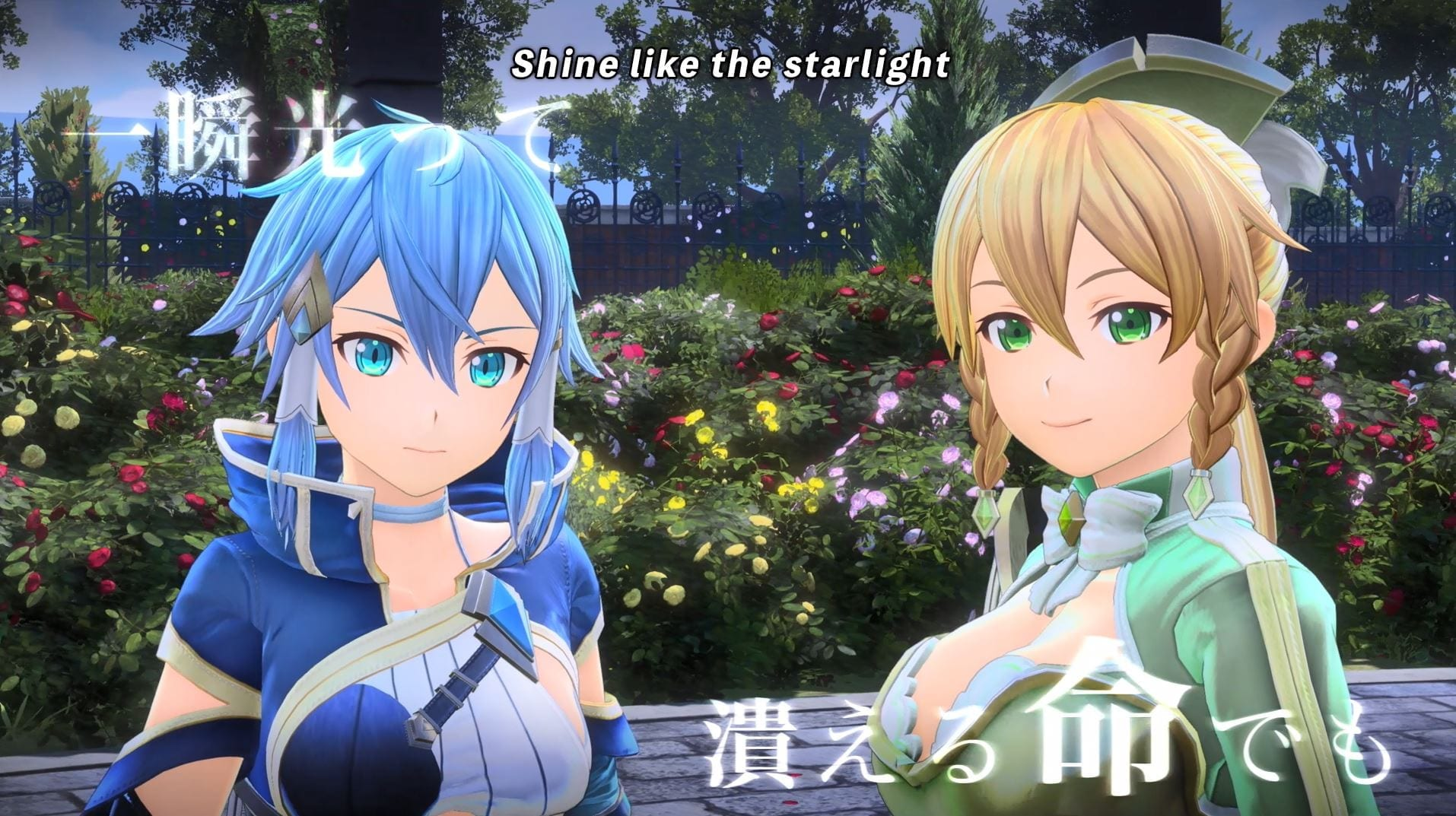 Sinon, Leafa, Silica and Lisbeth will make their appearance in SWORD ART ONLINE Alicization Lycoris!